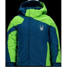 Mini Guard Jacket